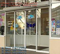 Входные автоматические двери аллюминиевые, фото 1