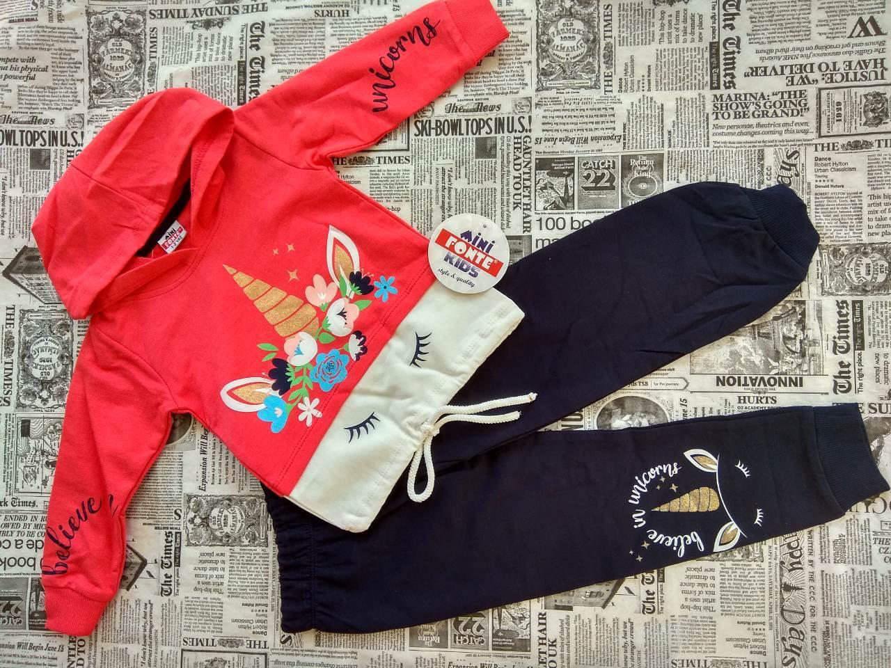 Детские трикотажный спортивный костюм  1-4 лет