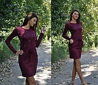 Ангоровое платье с бусинами