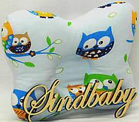 """Подушка с ортопедическими свойствами для новорожденных """"Совенок"""", голубая, фото 1"""