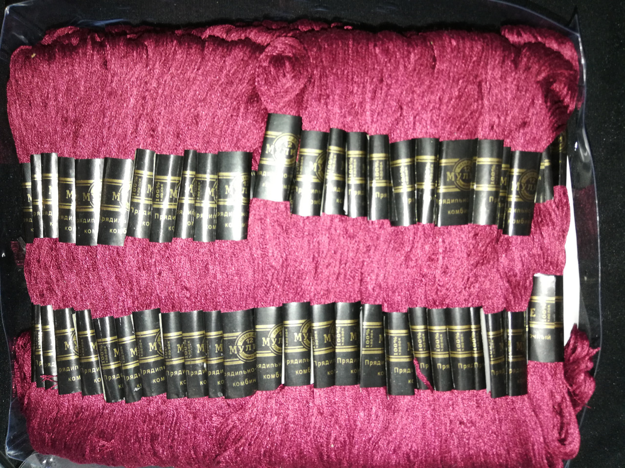 Мулине нити для вышивания и рукоделия 100 мотков по 8 м  (розовые)