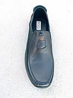 Мужские кожаные туфли большие размеры 46-50 р-р