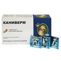 Каниверм Caniverm таблетки от глистов 0,7 г на вес 10 кг для собак 1 таб