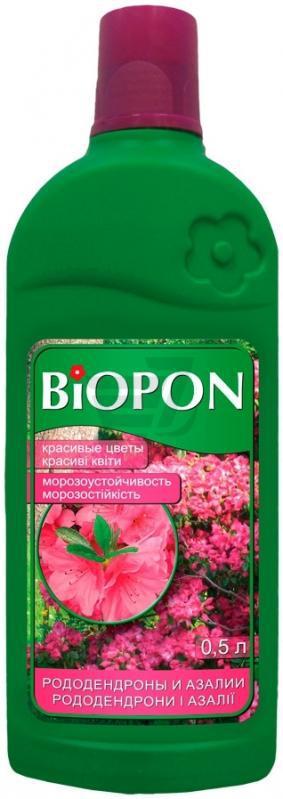 Удобрение для рододендронов и азалий BIOPON 0,5 л