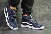 Кеды мужские Vans Old School  молодежные спортивные под джинсы замша+резина (синие), ТОП-реплика