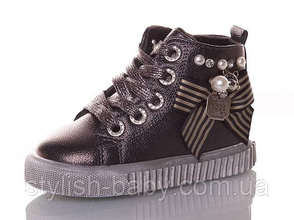 Детская обувь оптом в Одессе 2018. Детская зимняя обувь бренда Y.Top для девочек (рр. с 26 по 31), фото 2