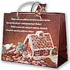 """Упаковка для подарка """"Новогодняя избушка"""""""