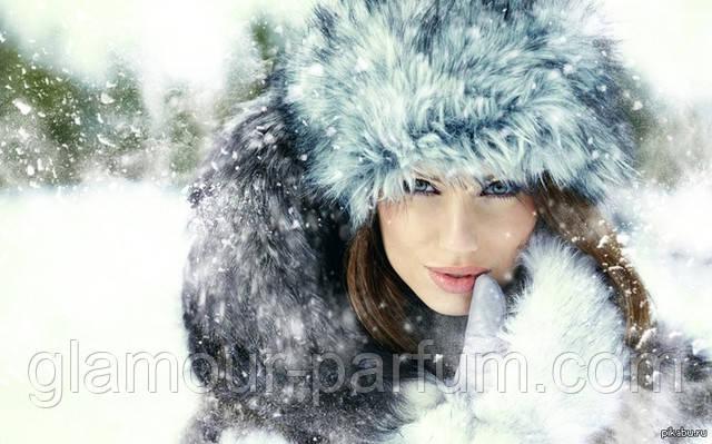 Парфуми з нагоди зими