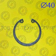 Кольцо стопорное Ф40 ГОСТ 13943-86 (ВНУТРЕННИЕ)