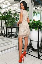 К586 Коктейльное платье с кружевом (размеры 42-50), фото 3