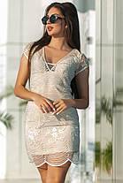 К586 Коктейльное платье с кружевом (размеры 42-50), фото 2