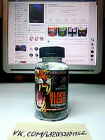 Cloma Pharma Black Tiger 100 капсул
