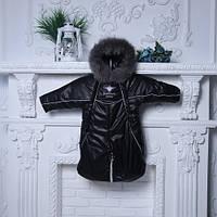 Зимний комбинезон трансформер Снежинка (черный), фото 1