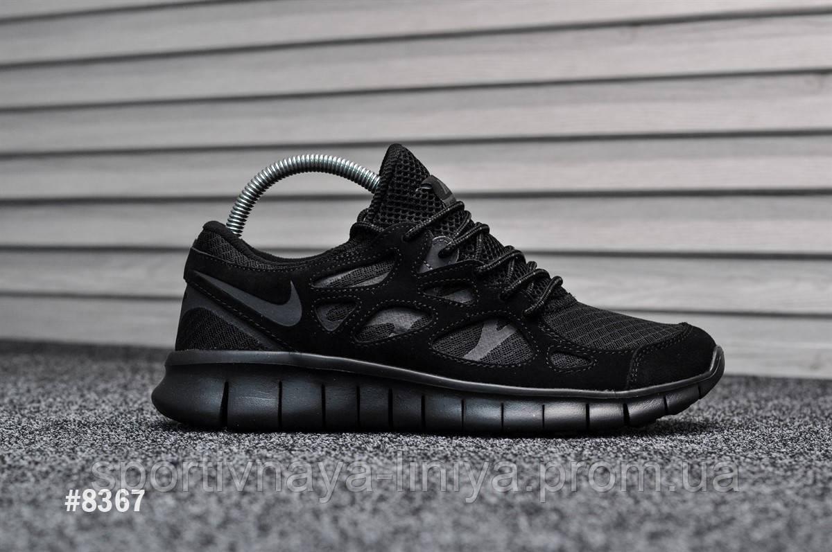 Кроссовки мужские черные Nike Freerun Triple Black (реплика)
