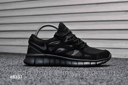 Кроссовки мужские черные Nike Freerun Triple Black (реплика), фото 2
