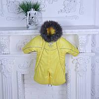 Зимний комбинезон трансформер Снежинка (желтый), фото 1