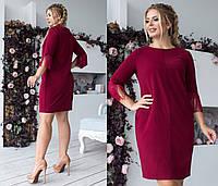 """Платье больших размеров """" Бахрома """" Dress Code, фото 1"""