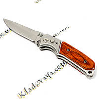 Складной нож, выкидушка с фонариком 210
