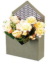 Коробка - конверт для цветов 27х20х7 см