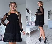 """Платье больших размеров """" Бахрома """" Dress Code"""