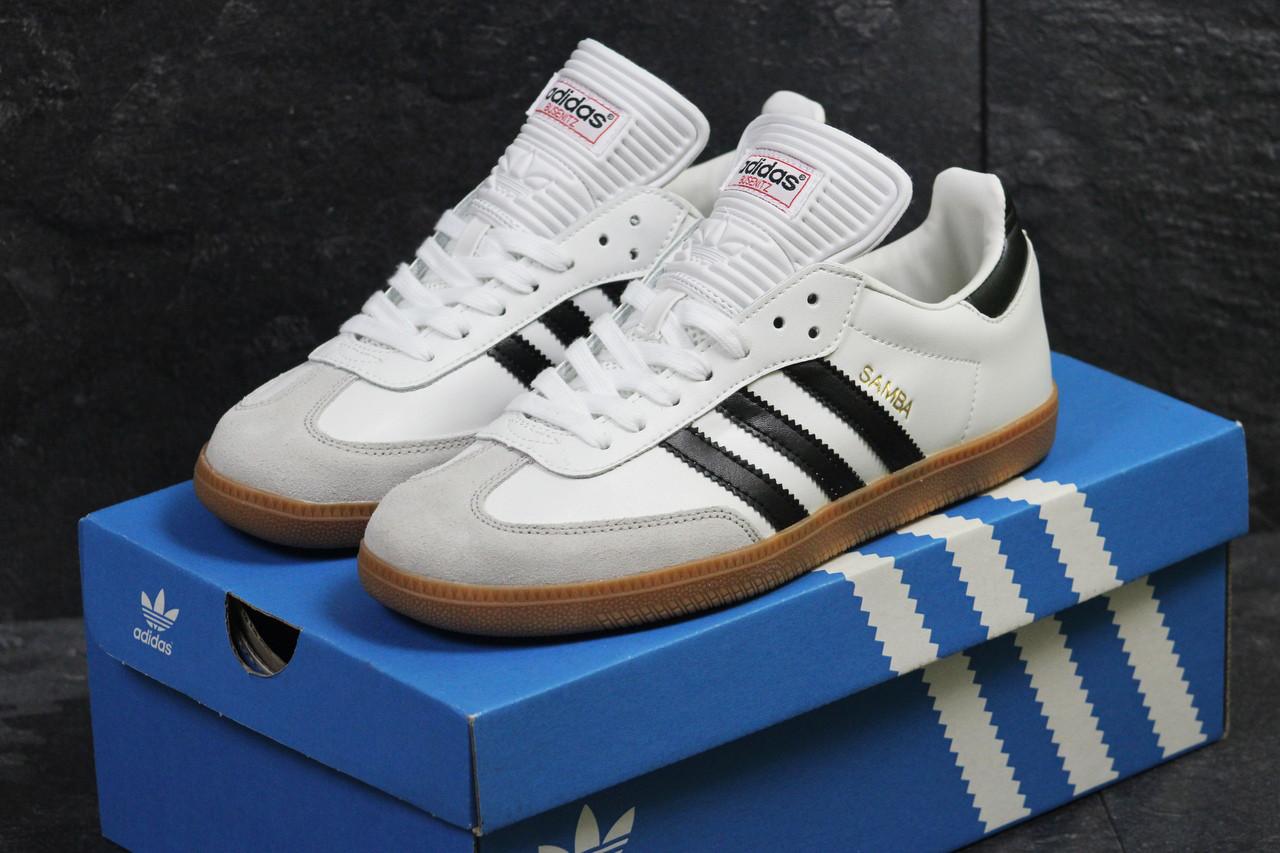 Кеды мужские Adidas Samba  стильные качественные низкие на каждый день (белые), ТОП-реплика