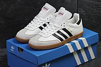 Кеды мужские Adidas Samba  стильные качественные низкие на каждый день (белые), ТОП-реплика, фото 1