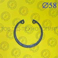 Кольцо стопорное Ф58 ГОСТ 13943-86 (ВНУТРЕННИЕ) , фото 1