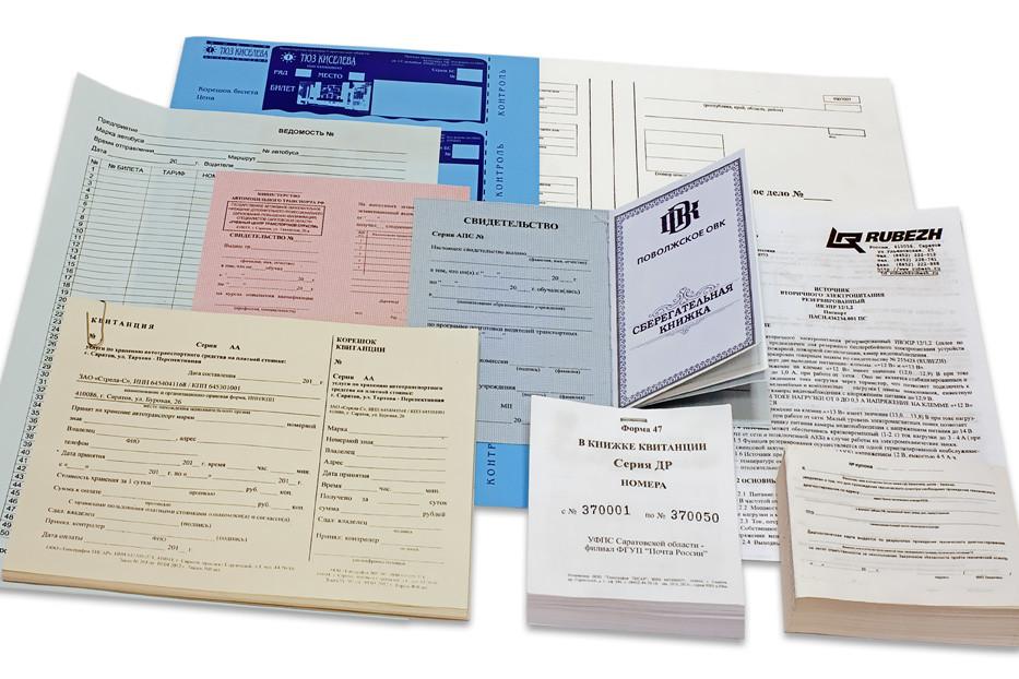 Печать бланков организации