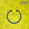 Кільце стопорне Ф65 ГОСТ 13943-86 (ВНУТРІШНІ)