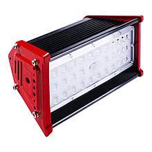 Светодиодный высокомощный светильник EUROLAMP LINEAR HIGH POWER 50W 5000K LED-LHP-50W