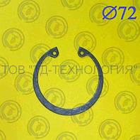 Кольцо стопорное Ф72 ГОСТ 13943-86 (ВНУТРЕННИЕ) , фото 1