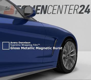 Avery Gloss Metalliс Magnetic Burst BL8230001, темно синяя пленка металлик