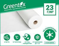 Агроволокно Greentex 23г/м2 100м