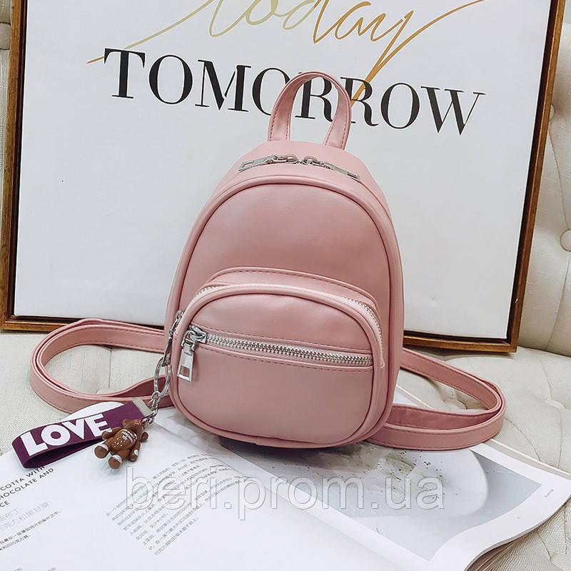 Рюкзак Aster Pink