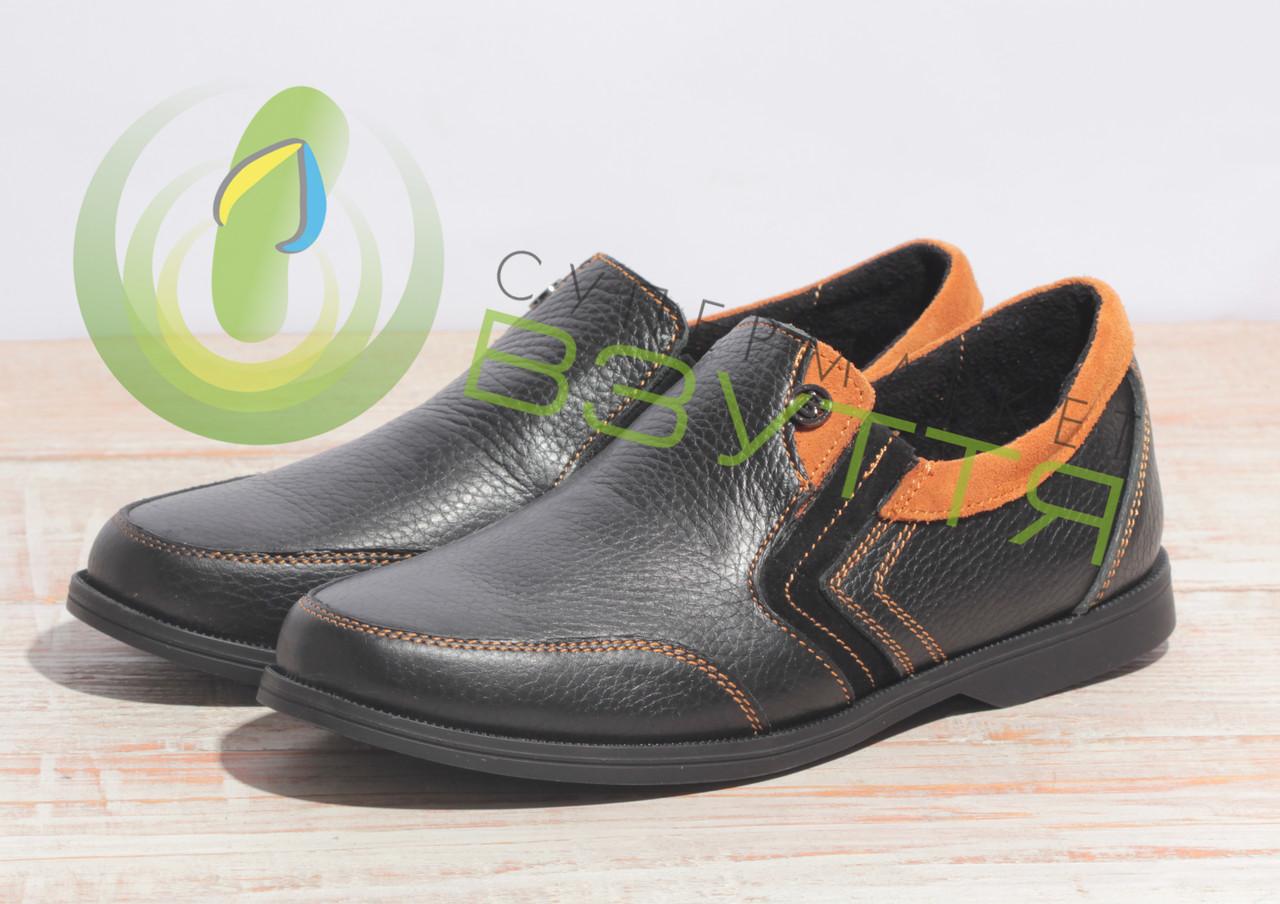Туфли кожаные на мальчика ВИКА арт. 01р 37 размер