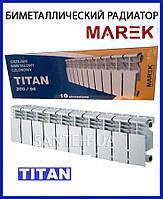 Биметаллический радиатор TITAN MAREK 200х96 Польша