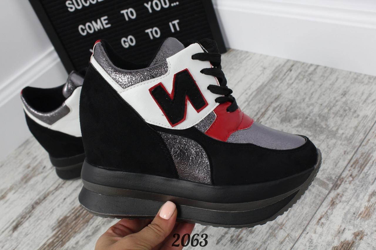 23,5 см Сникерсы женские черные замшевые (эко-замша) кроссовки женские на 35b70162324