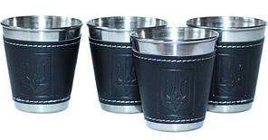 Набор 4 дорожные стальные стопки (рюмки) Dynasty 50мл в чехле