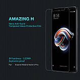 Nillkin Xiaomi Redmi Note 5/ Note 5 Pro Amazing H Nanometer Anti-Explosion Tempered Glass Защитное Стекло, фото 3