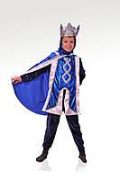 """Детский карнавальный костюм """"Король в синем"""""""