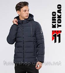 11 Kiro Tоkao | Куртка подростковая зимняя 6016-1 серая