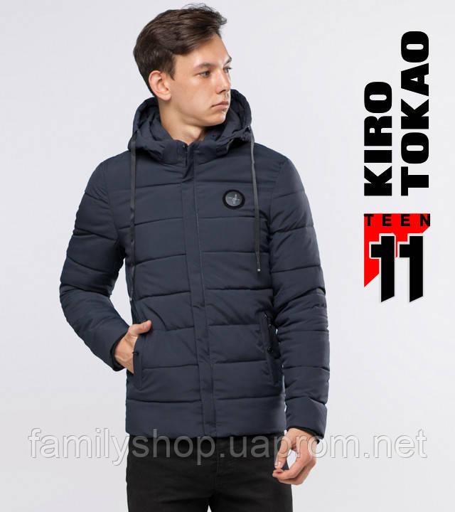 11 Киро Токао | Зимняя куртка на подростка 6015-1 серая