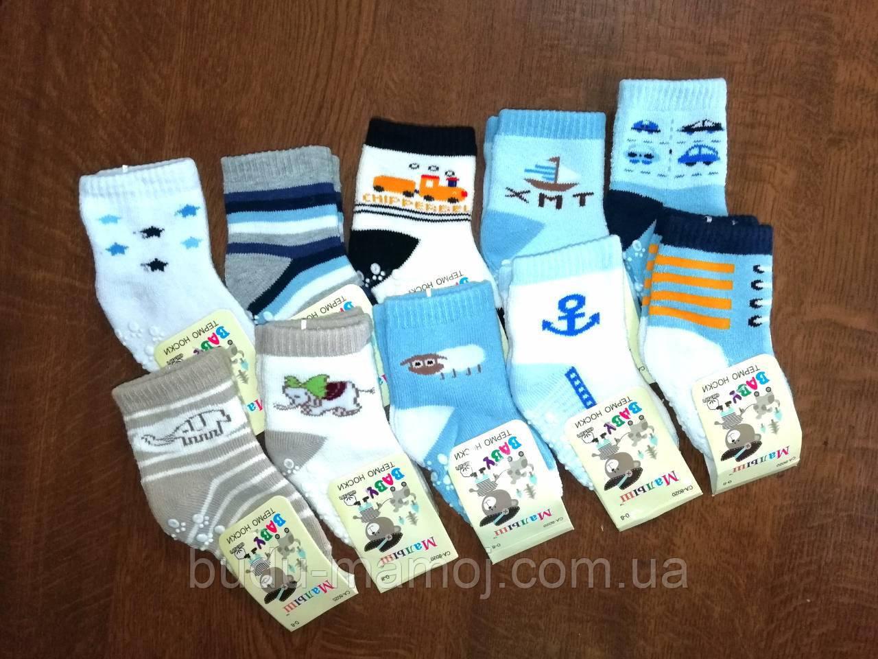 Детские носки 12-24 месяцев год теплые махра