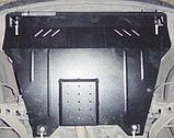 Защита картера двигателя и кпп Ford Explorer  2012-, фото 4