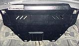 Защита картера двигателя и кпп Ford Explorer  2012-, фото 5