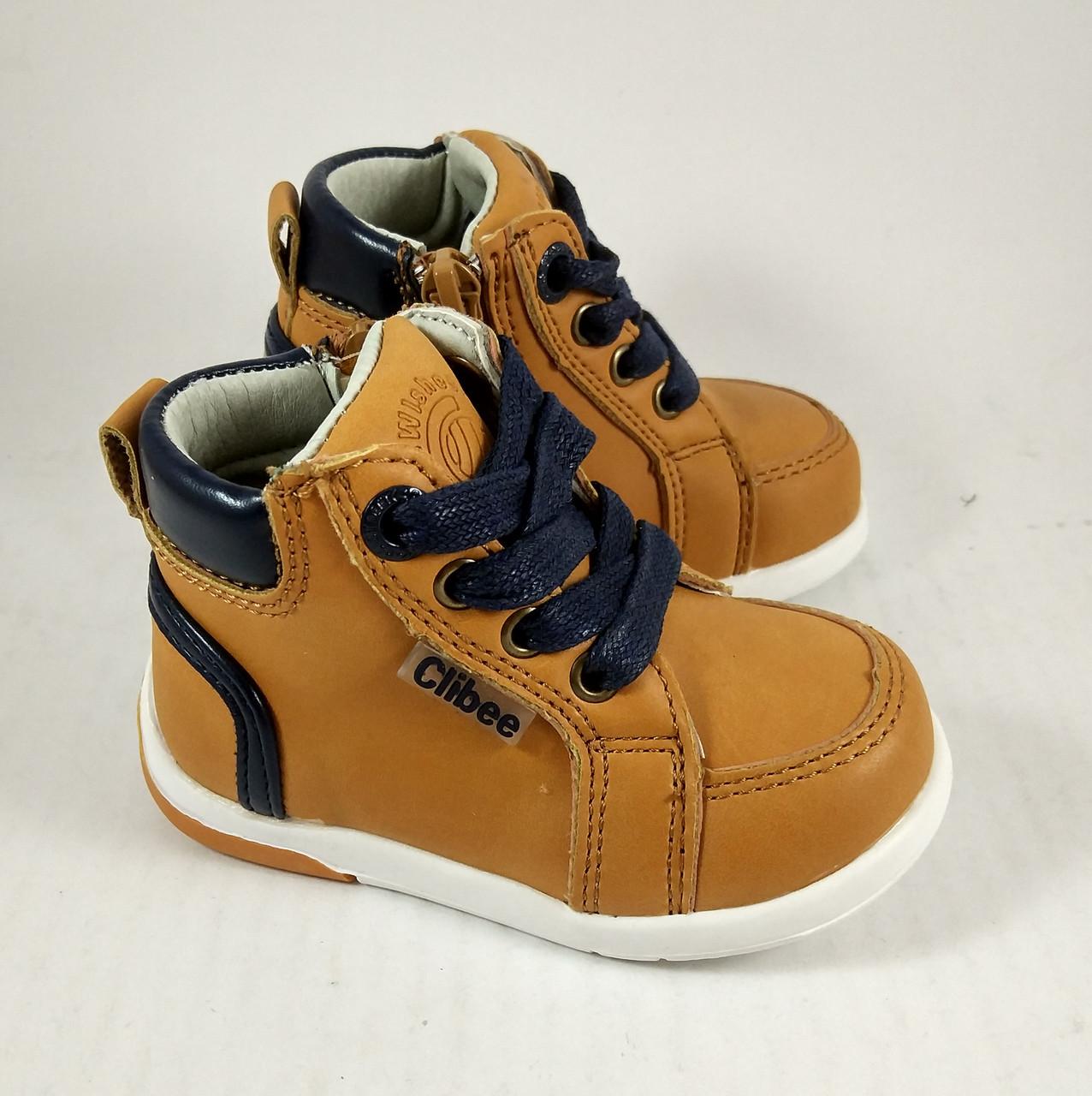 a2e49d7d Ботинки для мальчиков, рыжие, детская обувь - mioBambino Интернет магазин детской  обуви в Днепре