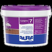 AURA LuxPro 7 10л краска шелковисто матовая
