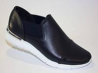 Синие спортивные туфли, фото 1