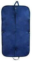 Чехол-сумка для одежды 112х60 см Helfer 61-49-018