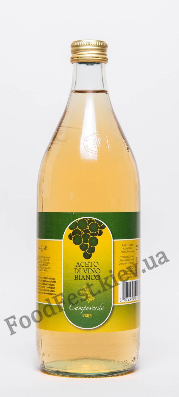 Уксус винный 6% Bianko 1л
